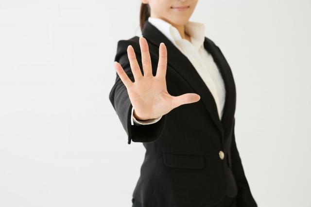 個人業者や友達に退職代行を頼んではいけない理由