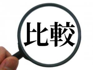 退職代行をお願いするなら「専門業者」or「弁護士」のどっちがいい?